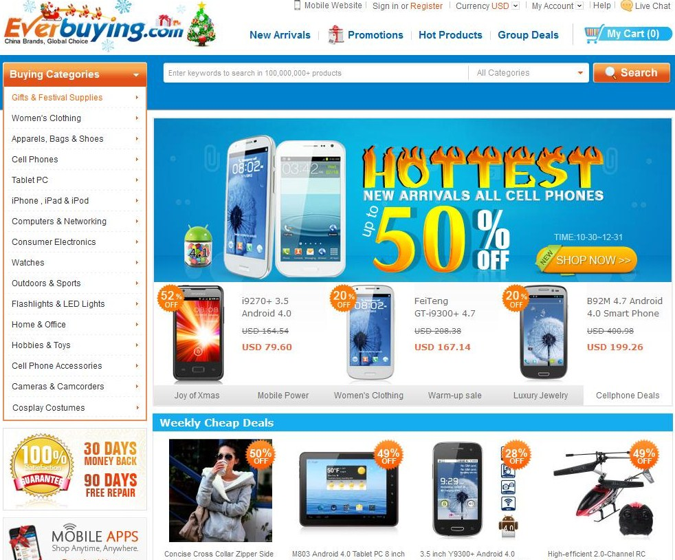 otpirise.cf is a global shopping portal that specializes in electronics and contemporary fashion. Its categories include home electronics, cell phones, apple accessories, cell phone accessories, tablet PCs, mobile power banks, computers, LED lights, men's clothing, women's clothing, watches, home and beauty products, toys and hobbies, sports equipment and apparel, and more.